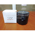 Filtro Aceite Chery Arauca X1 Qq6 Original