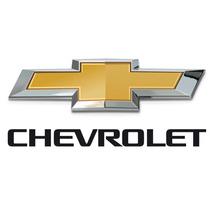 Amortiguador Trasero Mando Chevrolet Optra