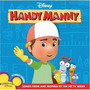 Kit Imprimible Manny A La Obra, Invitaciones Tarjetas Cajas