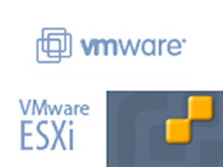 Virtualizacion Vmware Esx, Servidores, Directorio Activo