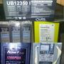 Baterias De Gel 12 Volt | AYR2388